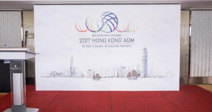 2017 Hong Kong AGM Banner